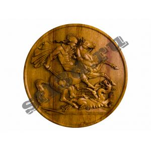 13 Медальон