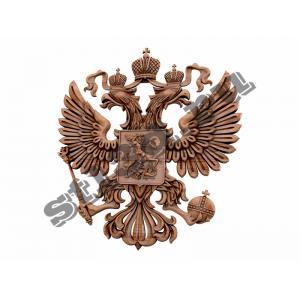 001 Герб России