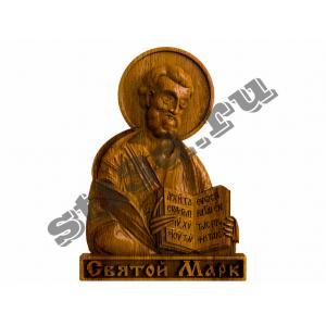 283 Икона Марк Святой апостол и евангилист