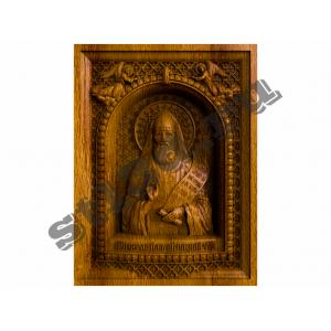 293 Икона Икона Преподобный Серафим Вырицкий
