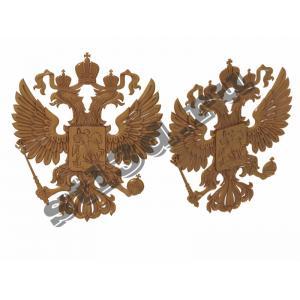 008 Герб России